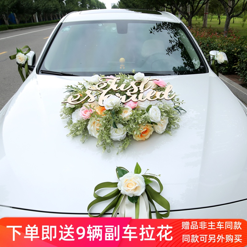 Mori champagne color front flower main wedding car decoration set Wedding supplies Fleet layout creative wedding ceremony suction cup