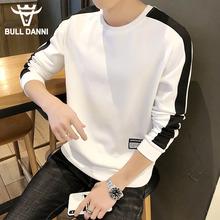 【公牛丹尼】韩版新款长袖休闲体恤卫衣