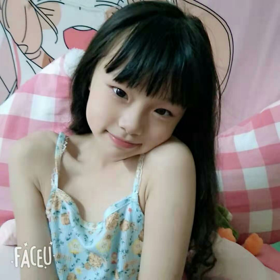 Taobao 2021 1111 Girls' home suspender skirt is a new style in summer