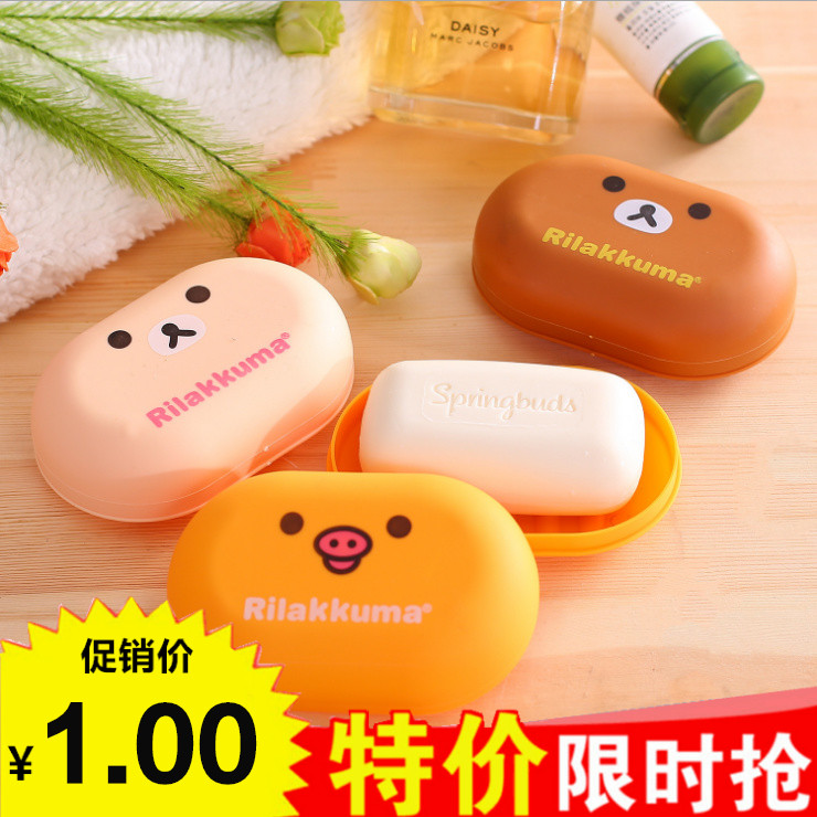 Soap box with lid Drain soap box Travel portable face wash Handmade soap box Toilet bathroom soap holder Soap holder Soap box