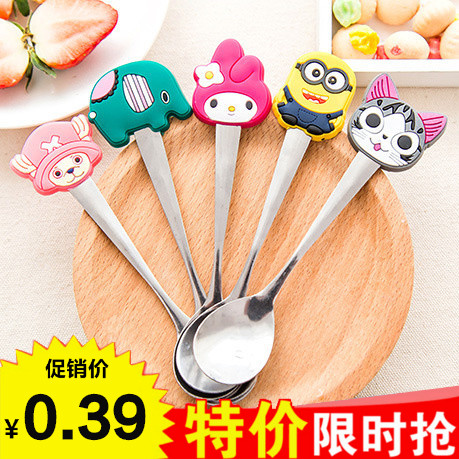 Stainless steel spoon for dinner Creative silicone cute household coffee stirring spoon spoon spoon spoon Small spoon