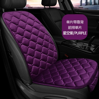 Main driver seat room Sub single piece Winter plush monolithic car seat cover monolithic seat cushion New