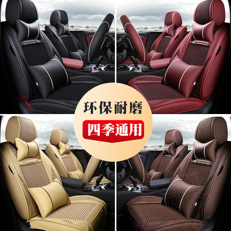 2020 Volkswagen new Polaris manual fashion and comfort special car seat cover All-season cushion seat cover