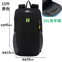 Leather light small shoulder bag men's small backpack casual men convenient out of the children's children