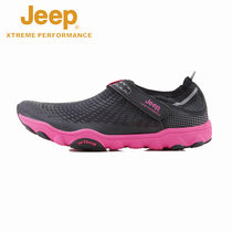 Jeep Jeep outdoor sneakers women's lightweight breathable non-slip hiking shoes J811081222