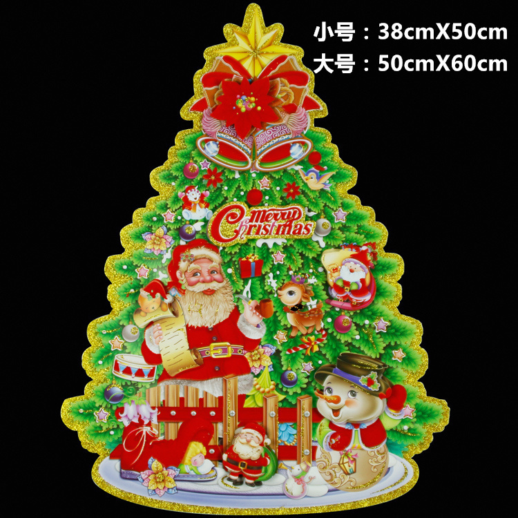 Chuanghang Christmas Christmas Tree stickers bronzing Christmas stickers Christmas supplies A pair of Christmas supplies