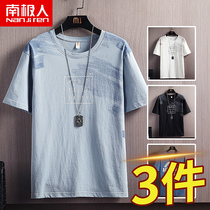 Short-sleeved mens summer tide brand cotton loose wild top mens European and American hip-hop simple letter printed t-shirt