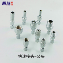 Self-locking joint Pneumatic quick joint Trachea D type quick joint PU tube Oxygen tube Quick joint Skin tube joint