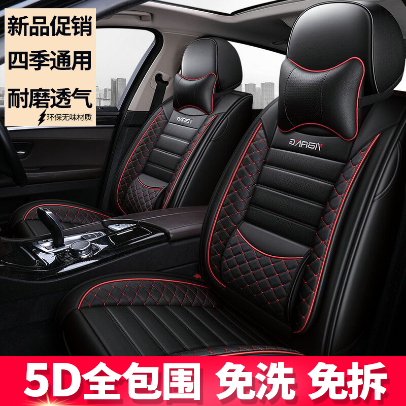 2020 new SAIC Volkswagen T-ROC probe Song Tu Yue probe Yue special seat cover all-inclusive car four-season seat cushion