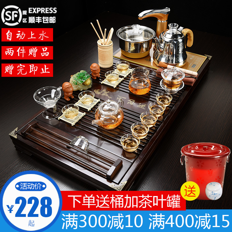 Xia Wei automatic tea set Home set of Kung Fu ceramic simple modern solid wood tea tray Tea ceremony tea table