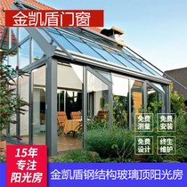 Suzhou Villa Sunshine Room special profile broken bridge aluminum door and window seal balcony seal terrace steel structure glass room customization