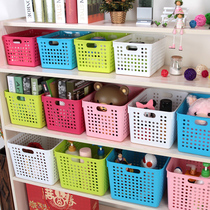 Plastic storage basket Finishing storage basket Bathroom desktop Cosmetics Small basket Kitchen box sundries box Rectangular blue