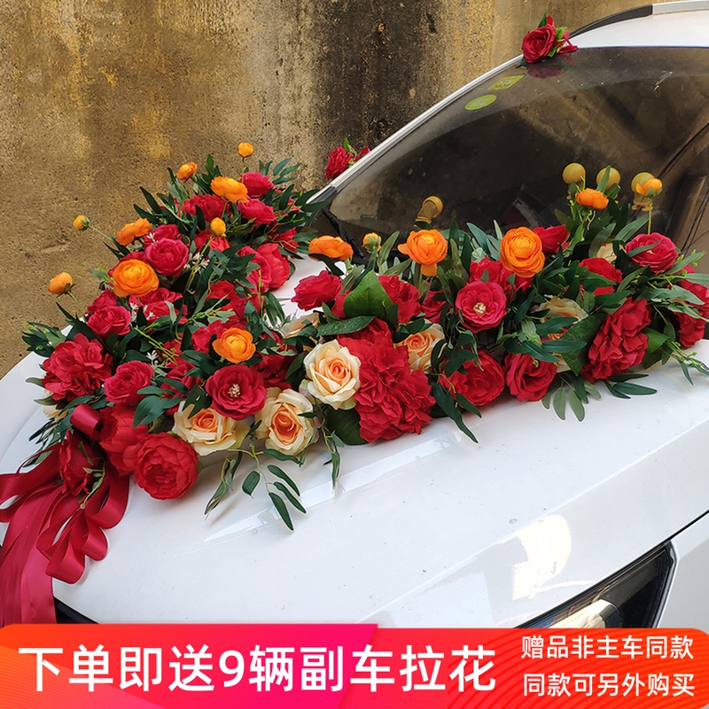 Red big V Mori main wedding car decoration supplies set front flower wedding head car pull flower creative arrangement