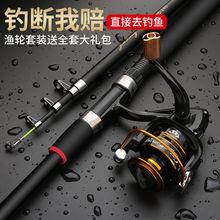 Рыболовное снаряжение фото