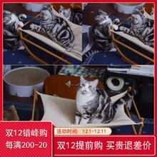 Доски-когтеточки для кошек фото