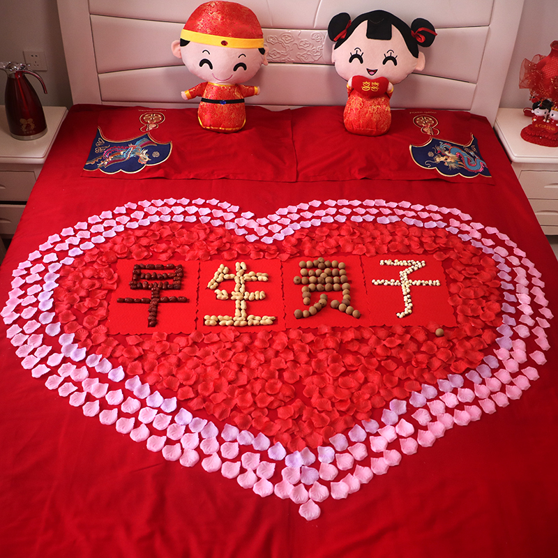 Early life and noble son mold press bed decoration with dried fruit finished bed heart-shaped wedding room decoration Wedding supplies