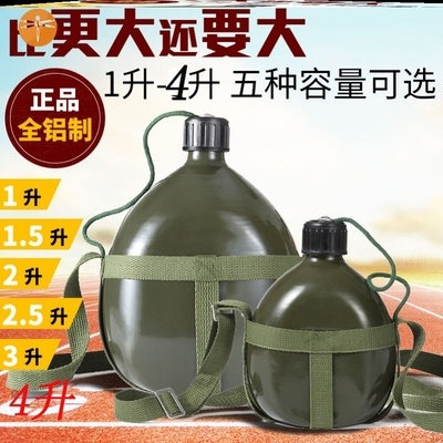 65 type kettle collection Travel adult strap insulation kettle Military culture Chinese windmill with large insulation back kettle Crossbody
