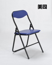 Meishi folding conference chair Staff chair Office chair Training chair Negotiation chair Outfield activity chair