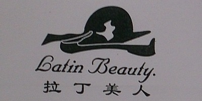Latin Beauty/拉丁美人