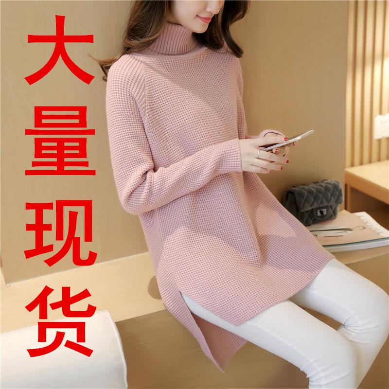 大碼實拍秋冬裝新款女士高領長款毛衣簡約加厚寬松套頭針織衫