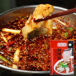 重庆麻辣水煮鱼调料