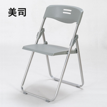 Meisi foldable conference chair Plastic chair Learning training chair Home back chair News hospitality reporter chair