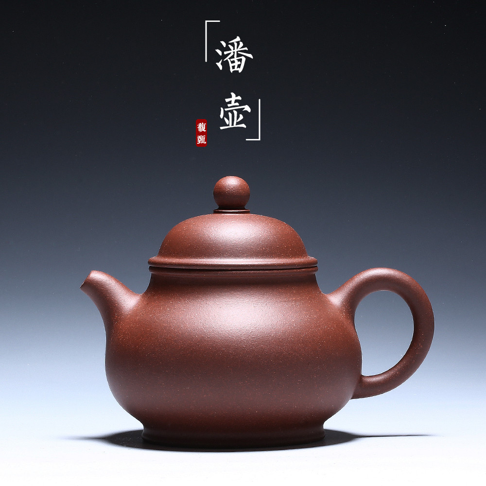 Yixing purple sand pot pure handmade famous old purple mud bottom groove Qing Pan pot special teapot tea set