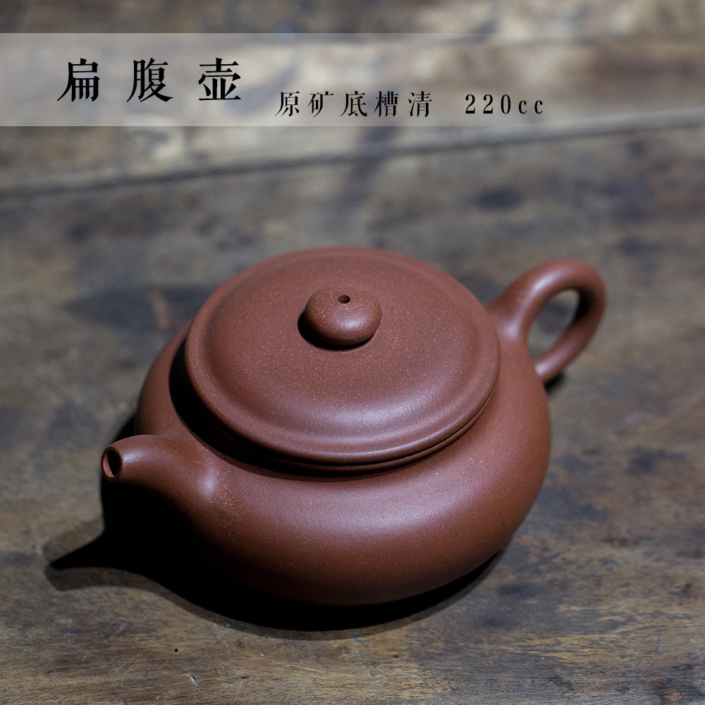 Ore Yixing purple sand pot pure handmade famous purple mud bottom groove Qing antique pot flat belly pot Teapot tea set special