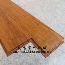 DIY four-sided lock carbide heavy bamboo coffee-colored flooring