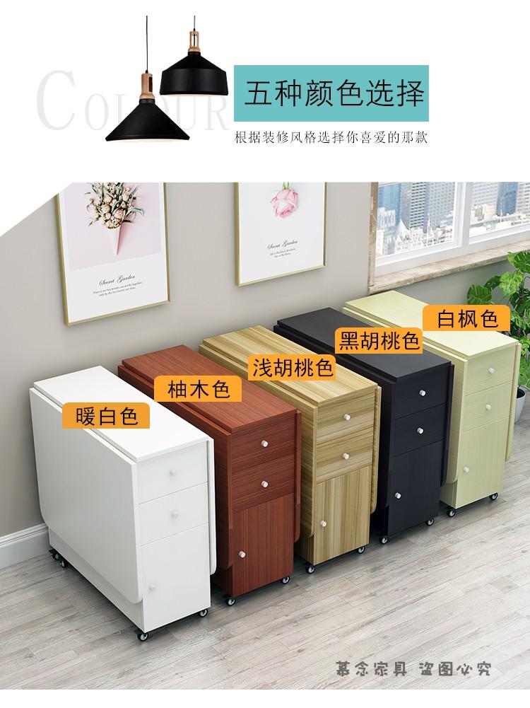 简约现代小户型伸缩摺迭餐桌长方形移动厨房收纳柜简易饭桌椅组合详细照片
