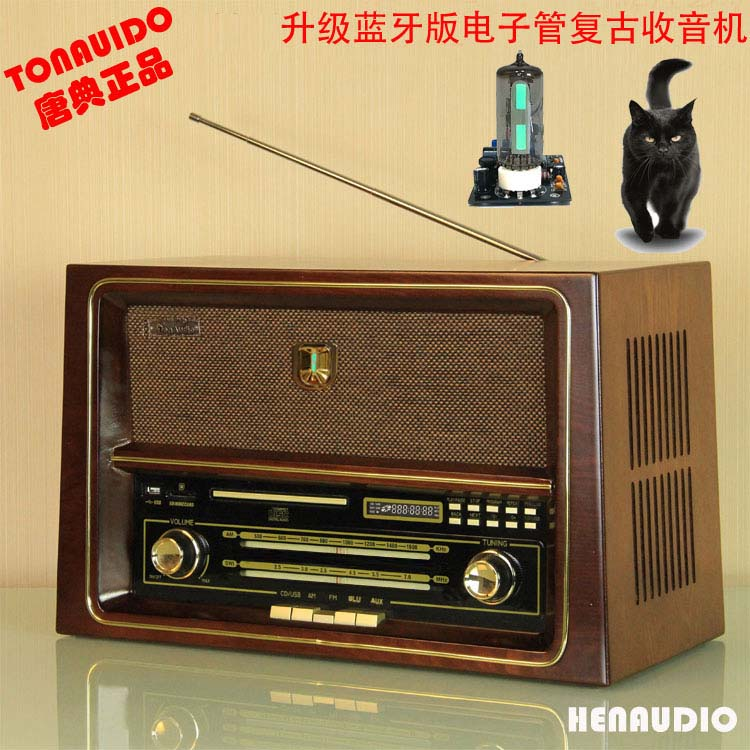 usd towndeng vintage bluetooth cat eye tube radio desktop retro radio cd player. Black Bedroom Furniture Sets. Home Design Ideas