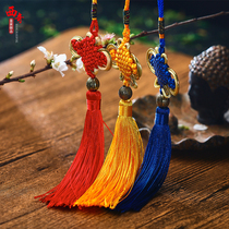 Chinese knot pendant small Chinese wind home decoration Pendant