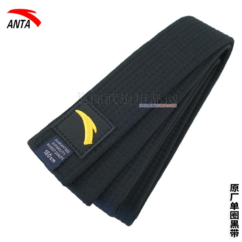 1655c6fcec86 ... lightbox moreview · lightbox moreview. PrevNext. Daolang◎Anta sponsored  Chinese national team taekwondo ...