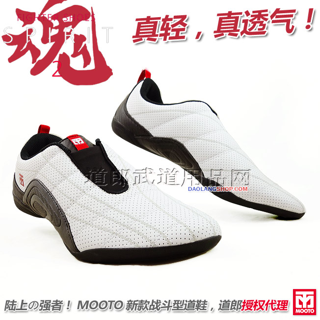7c79d4755594 Doo lang◎MOOTO taekwondo shoes SPIRIT S2 Soul II super breathable extremely  light not twisted feet gift