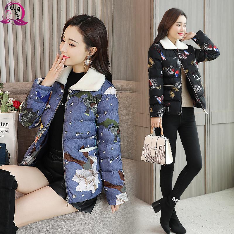 Áo khoác nhỏ in đệm nữ ngắn thon gọn cotton 2019 áo khoác ngắn nhẹ có đệm 30-40-50 tuổi mùa đông - Bông