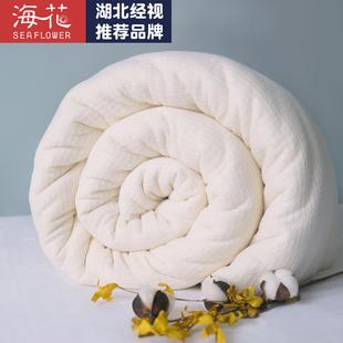 【海花】100%新疆手工纯棉花被