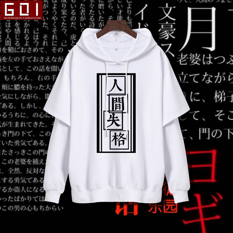 601 anime wild dog world lost clothes dazaizhi hooded