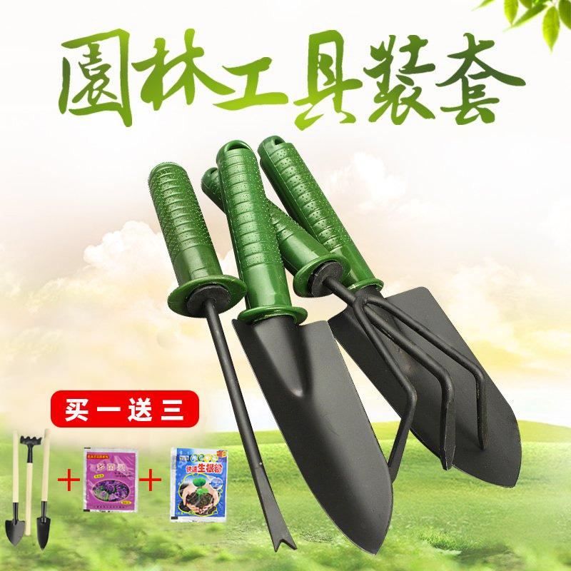 Просеивание домашних ферм комплект Утюг садово-огородный инструмент лопата гардения вилка садовые цветы садоводство принадлежности четыре