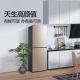 Midea 172L double-door two-door energy-saving bass small ultra-thin refrigerated refrigerated dormitory rental household refrigerator
