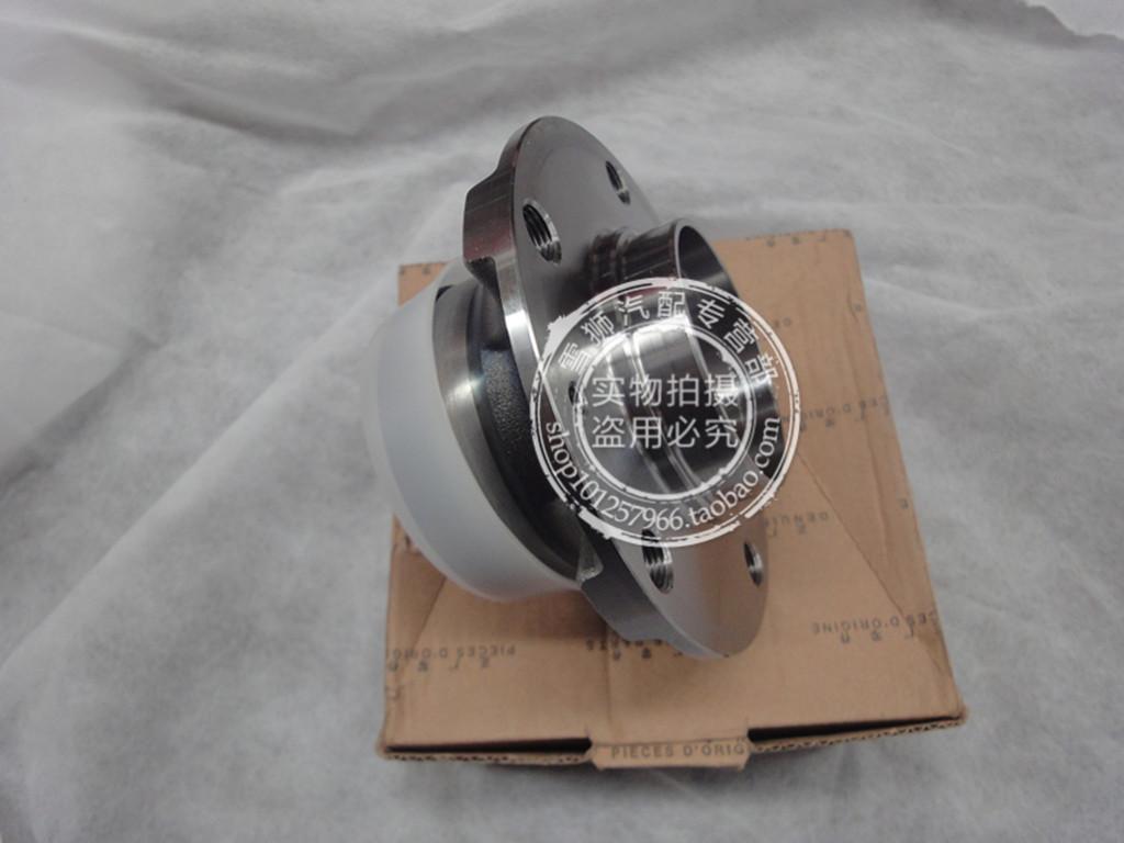 Подшипники Новая продукция общества события времени 3748a2 импортные Пежо 508 Ситроен С5 подшипник заднего колеса