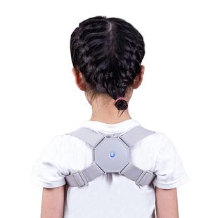 学生儿童防驼背矫姿矫正器