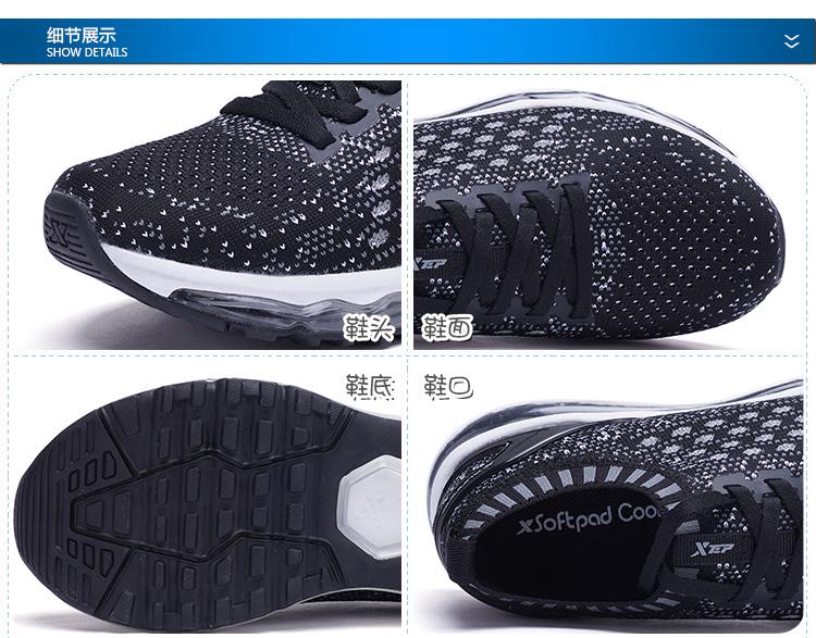 特步 女童跑鞋 春季温馨轻便中大童气垫鞋682214119776-