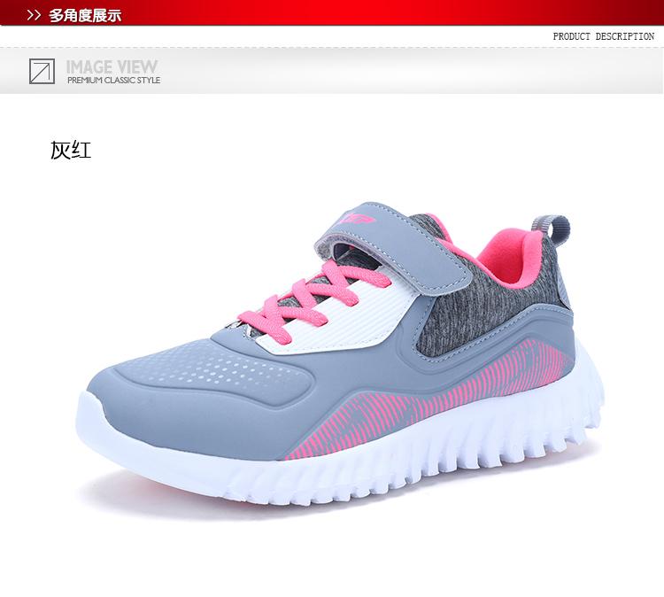 特步 专柜款 女童跑鞋冬季款 柔立方舒适大童运动鞋683414115093-