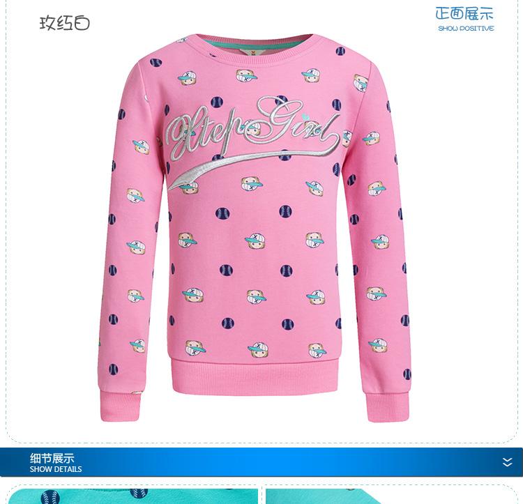 特步 女童春季卫衣 可爱印花舒适长袖T恤 女童上衣684124050174-