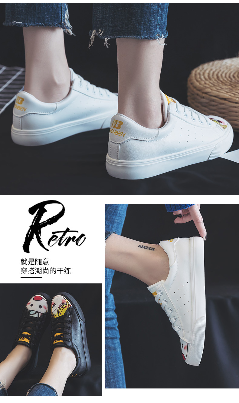 2019 small white shoes female Korean version girls canvas shoes students white shoes flat casual sports graffiti shoes 16