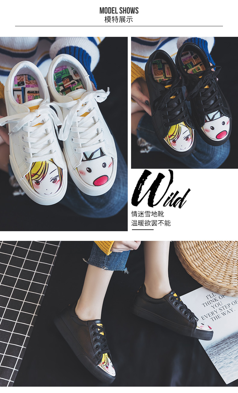 2019 small white shoes female Korean version girls canvas shoes students white shoes flat casual sports graffiti shoes 15