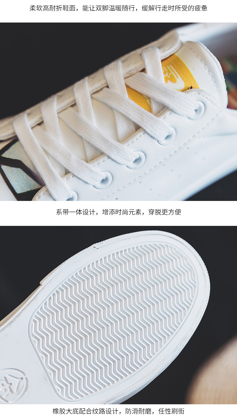 2019 small white shoes female Korean version girls canvas shoes students white shoes flat casual sports graffiti shoes 12