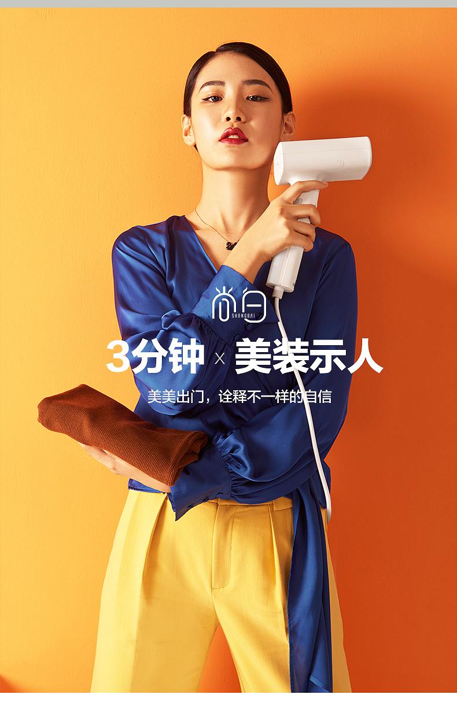 美的 YBJ10G1 尚白 便携手持挂烫机 天猫优惠券折后¥79包邮史低(¥119-40)