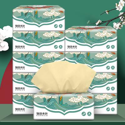物语本色竹浆抽纸10包实惠装家用卫生纸小包无香软包装餐巾面巾纸