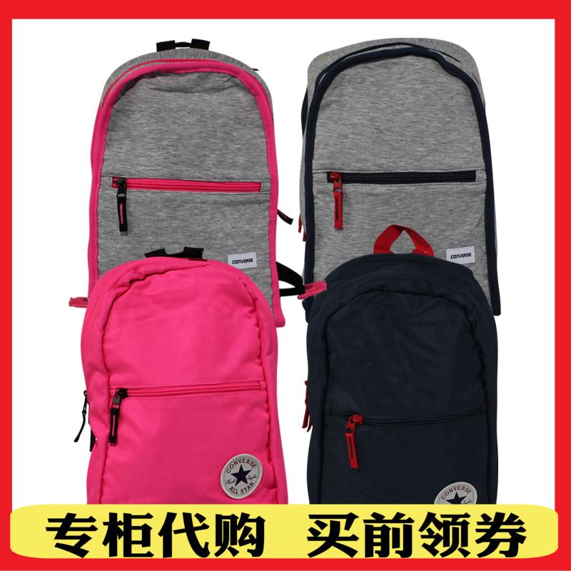 Converse/匡威国内代购儿童双肩学生背包书包两用男女73125BP280